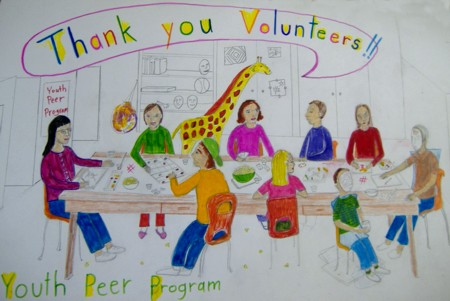 volunteer appreciation drawing