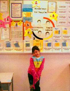 PATH kid classroom